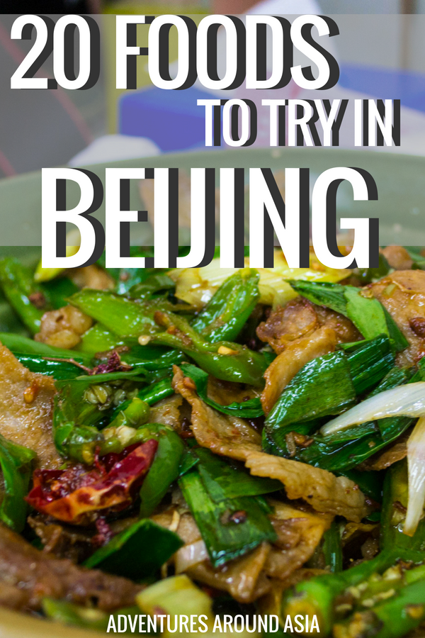 Are you planning a trip to Beijing? Here are the Beijing foods you need to try when you travel to China! #china #beijing #food #travel