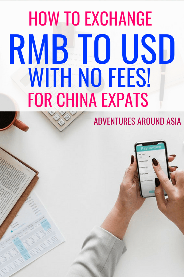 Are you a China expat? Here's how you can convert RMB to USD with no fees! Sed money home without paying huge exchange and transfer fees. #expat #China #travel #blog #money #currency #exchange