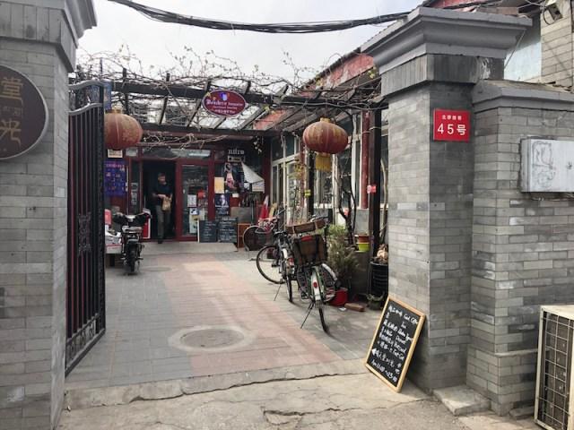 Chez Gerard Beijing