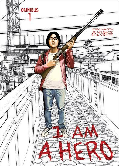 i-am-a-hero-vol-1-cover