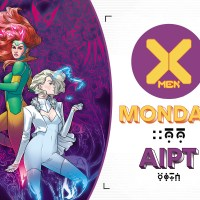 X-Men Monday #49 - Jean Grey + Emma Frost