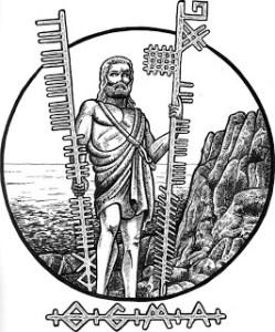 Celtic God Ogma