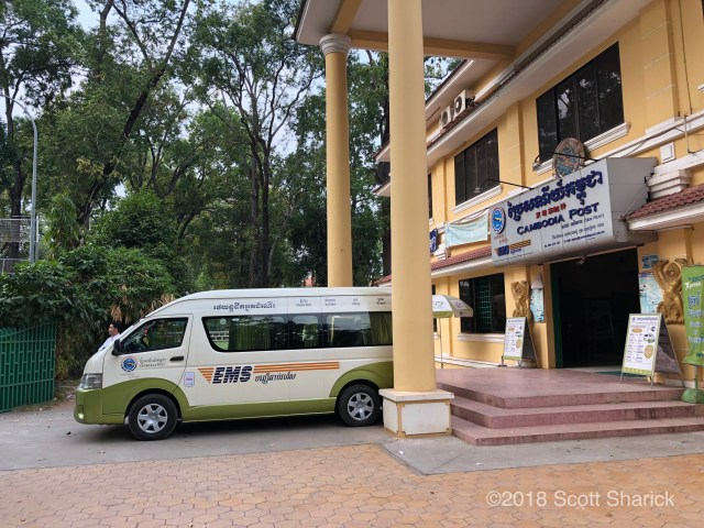 The van in front of the Siem Reap Post Office that took me from Siem Reap to Phnom Penh