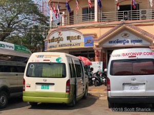This is where the post office van from Siem Reap to Phnom Penh stopped for a twenty minute break.