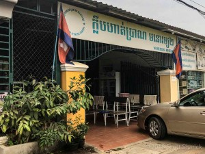 Monorom Gym is near the river in Battambang