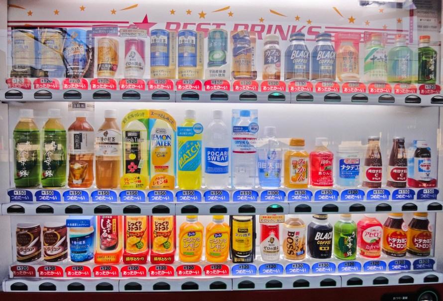 japanese_vending