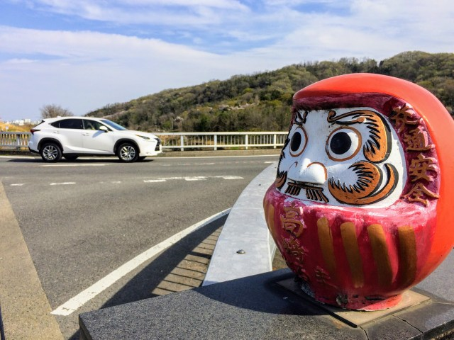 How to Get Lucky in Japan: Travel to the Daruma Temple in