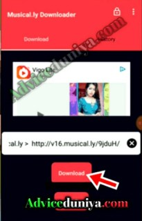 Tiktok se video download kaise kare
