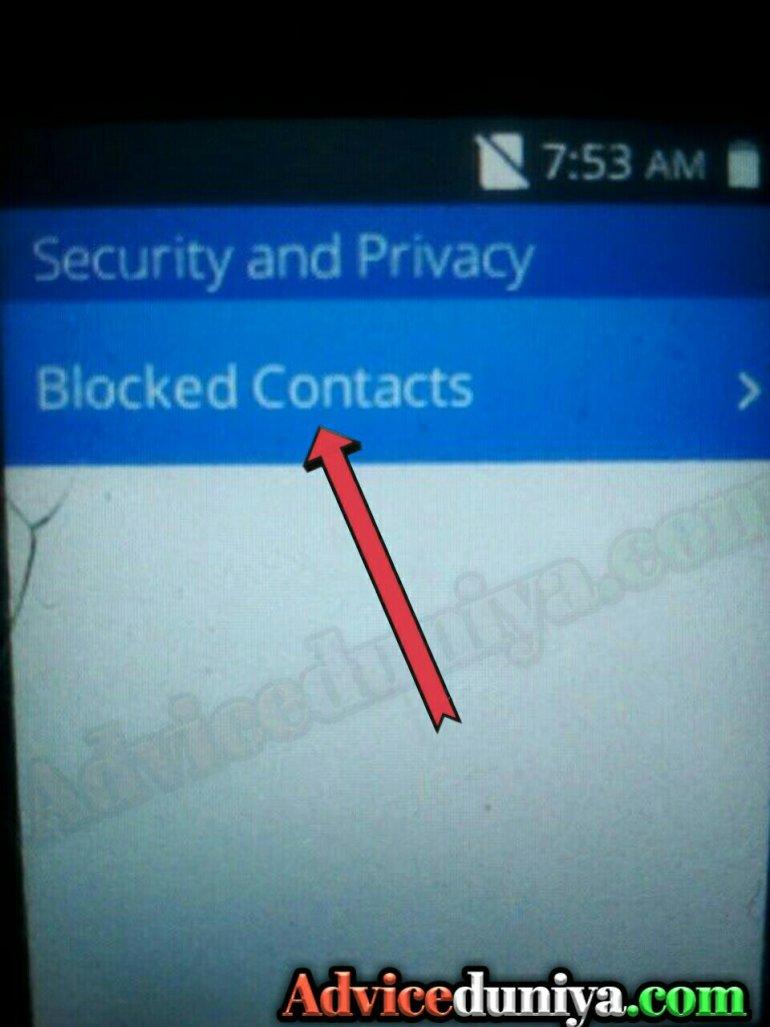 Jio phone me number block kaise kare