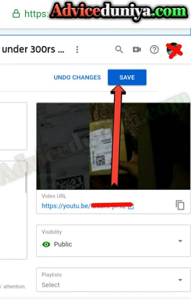 Youtube video par thumbnail kaise lagaye?