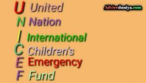 Full form of UNICEF