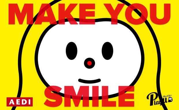 MAKE YOU SMILE デザイン・Web制作でニコリ