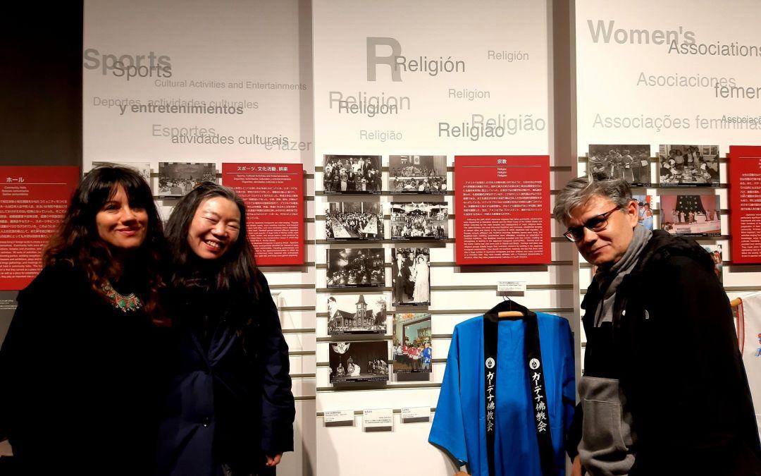 Seminarios de «Catolicismo Transnacional» en la Aoyama Gakuin University, Tokio