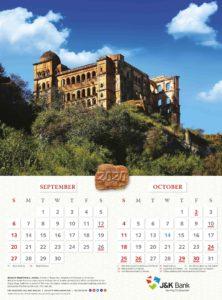 JK Bank Wall Calander 2020 page 006 JK Bank Wall Calendar 2020 PDF