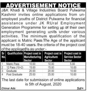 New Doc 2020 07 30 09.23.56 1 J&K Khadi & Village Industries Jobs Recruitment 2020