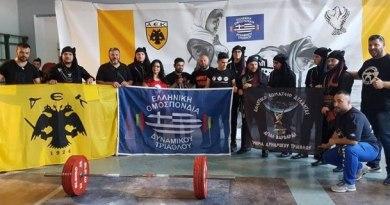 Με επιτυχία ολοκληρώθηκε το 2ο Ποντιακό Κύπελλο της ΑΕΚ