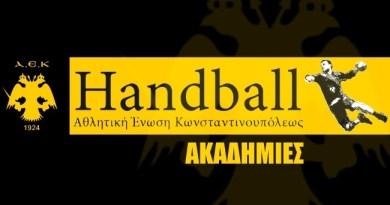 Οι Ακαδημίες ΑΕΚ HANDBALL ξεκίνησαν