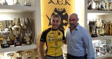 Η ΑΕΚ τίμησε τον Ιατρό-Ποδηλάτη Δημήτρη Κωνσταντή