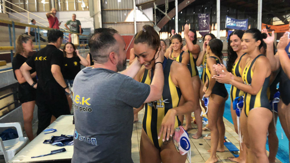 aek women waterpolo tropaio tsouri