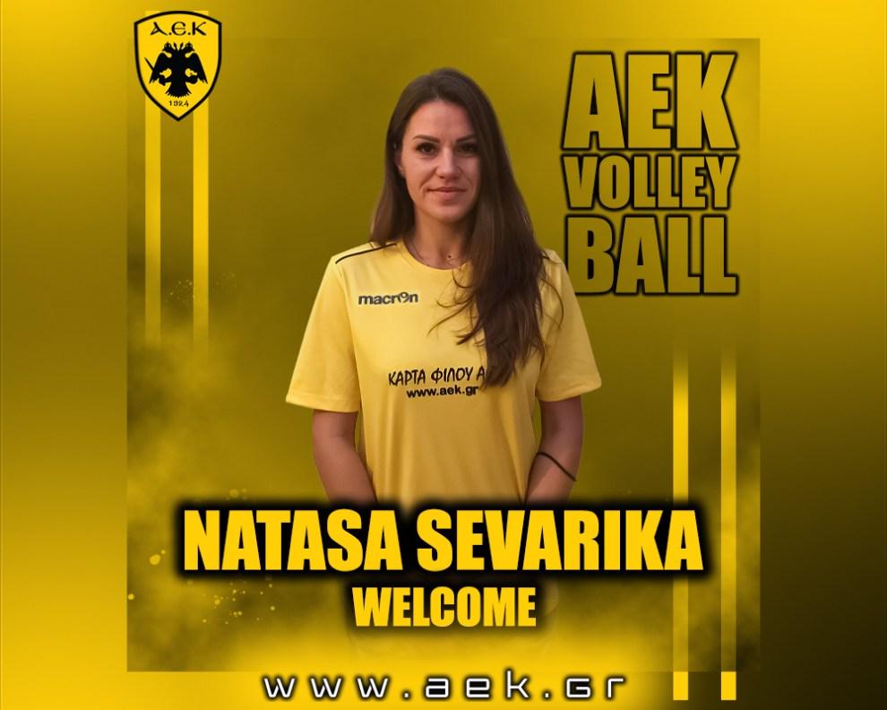 maketa_ANAKOINOSEIS_welcome_VOLLEY_site_