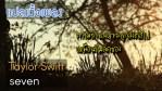 Taylor Swift - seven