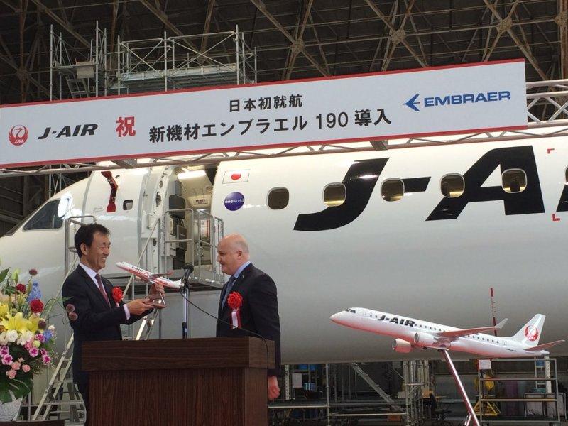 E190 JAL Japan