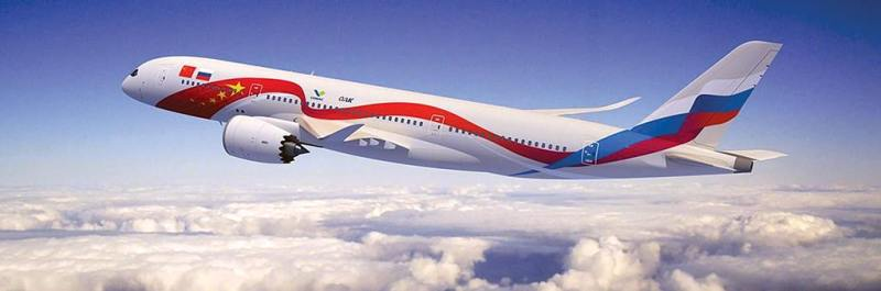 UAC COMAC China Russia Widebody