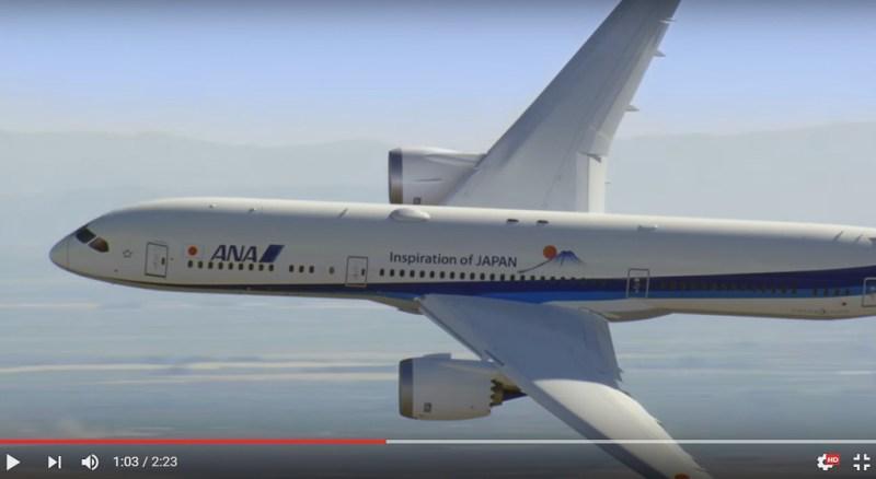 Boeing 787 ANA Vid