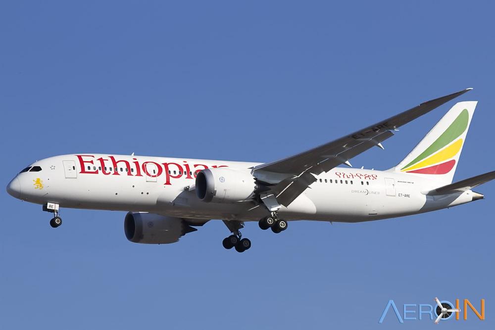 Ethiopian Airlines anuncia 5ª frequência semanal na rota para São Paulo