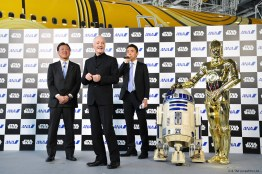 ANA 777 Star Wars C3PO 4