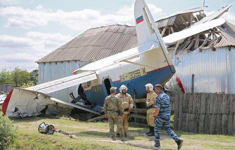 TASS Agency Antonov An-2 Acidente Rússia