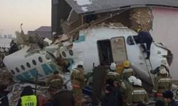 Acidente Bek Air Fokker 100 2019
