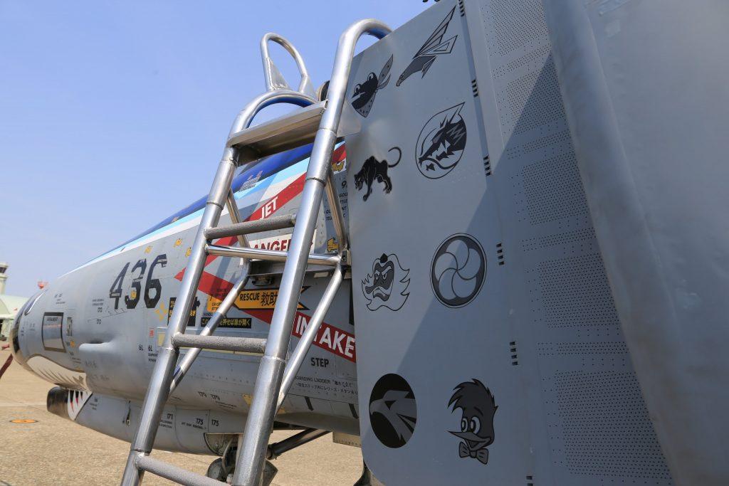 © JASDF - 301 HikotaiF-4EJ 07-8436 splitter squadron logos