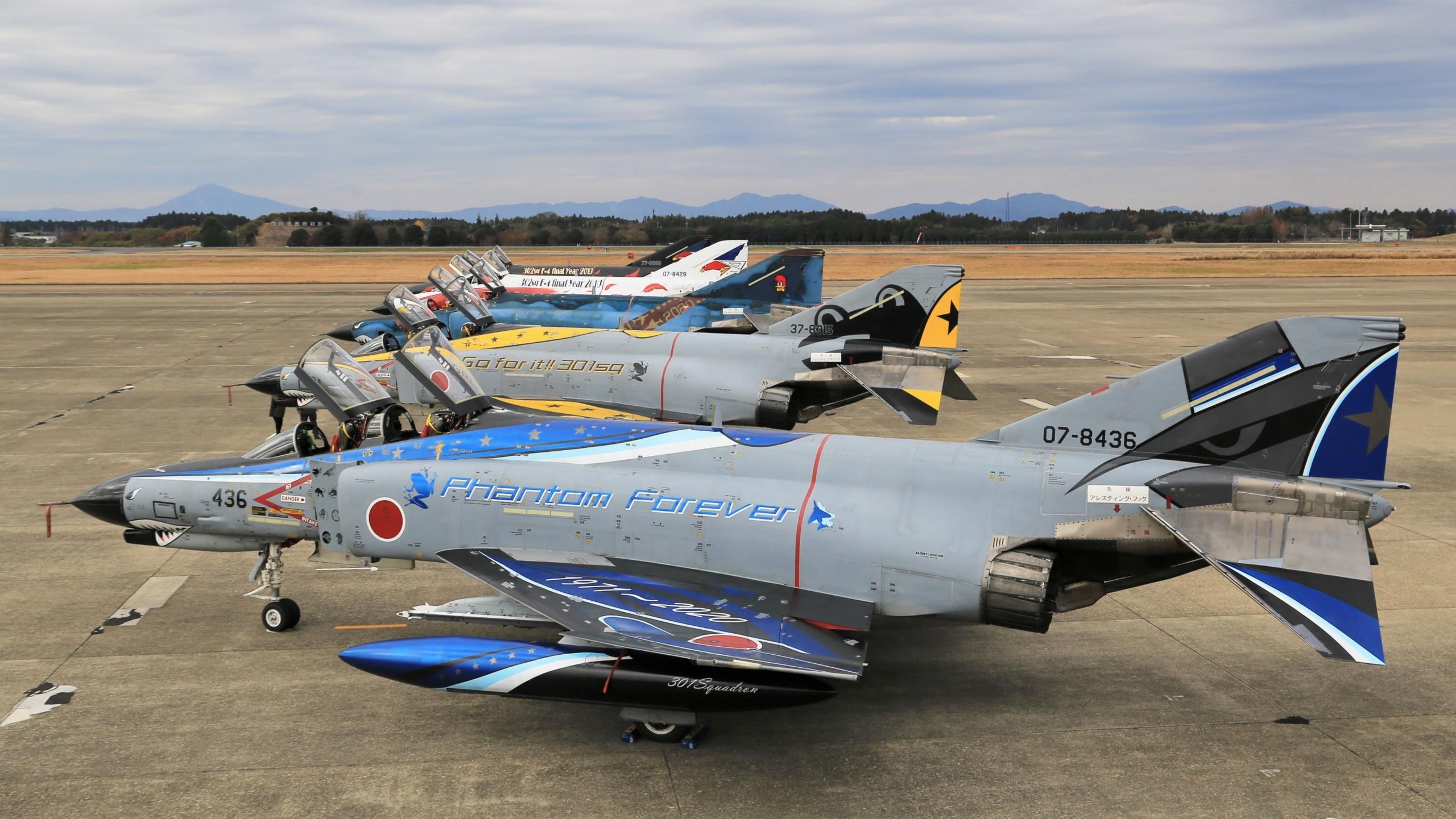 © JASDF - Hyakuri Phantom Farewell