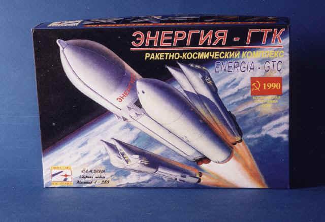 Energia Launch Vehicle