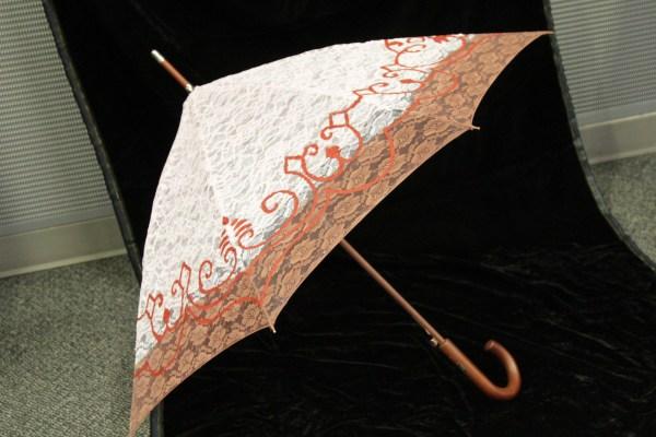 Neo Parasol by Rena Yang