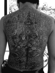 Traditional Cambodian Tattoo Designs