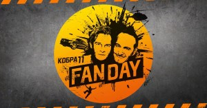 Fanday
