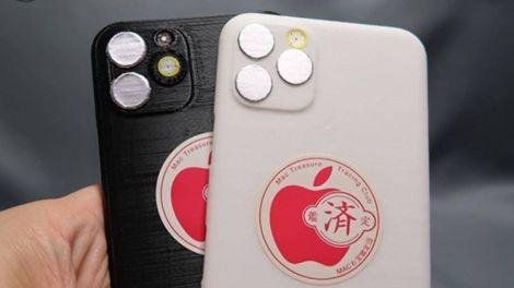 Iphone XI R