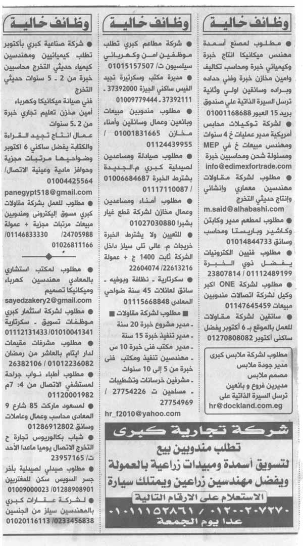 ahram2392016-10