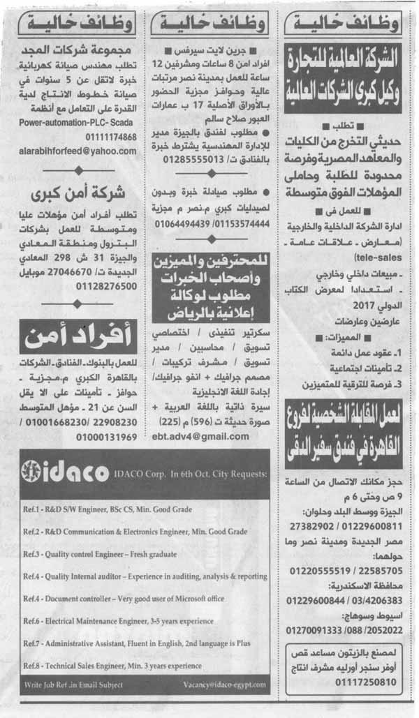 ahram2392016-11