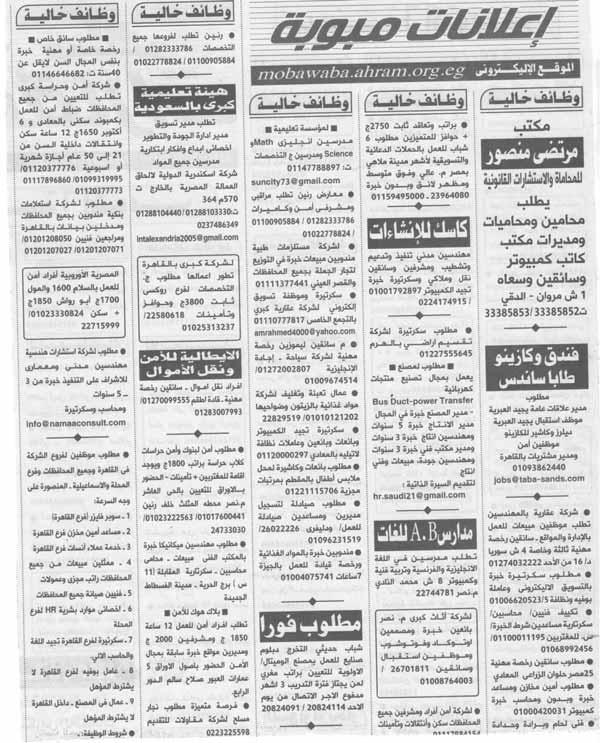 ahram2392016-12