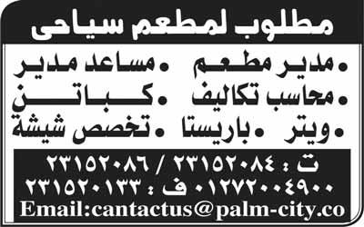 ahram2392016-20