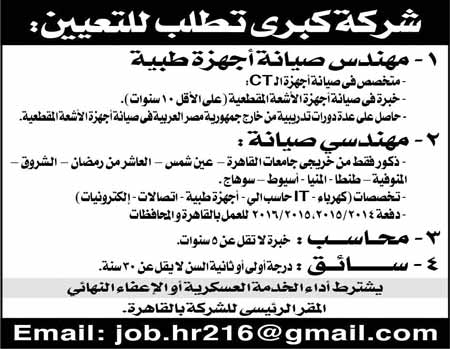 ahram2392016-42