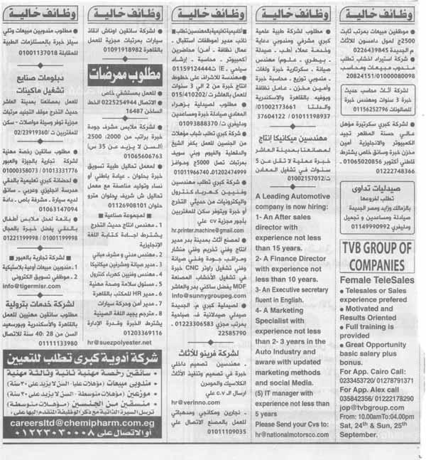 ahram2392016-5