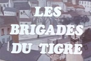 tigrelogo