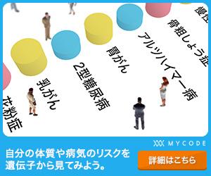 神奈川県助成金40%オフLP