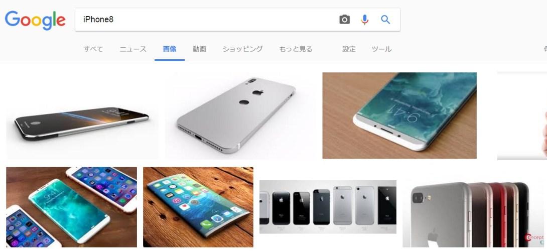 iPhone8,写真