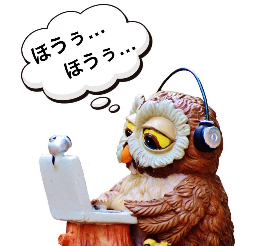 読者(ペルソナ)目線で考えてみよう!