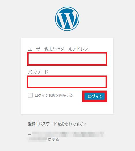 wordpress,インストール10